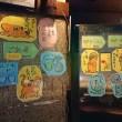 新梅田食道街 たこ梅 分店のお客さま進化図