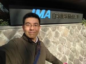 「日本能率協会(JMA)本部」前の てっちゃん