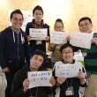 記念撮影は、左上からワークショップ主催の小野さん、シロウさん、ユウコさん、そして、てっちゃん、安藤店長、多比羅店長