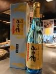 たこ梅スタッフが刈った山田錦も入ってます!「新米新酒 しぼりたて山田錦 特別純米生酒」2週間くらいやってます!