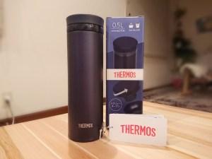 THERMOS(サーモス)500ML