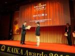 KAIKA Awards 2018「KAIKA賞」をいただきました!