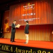 KAIKA Awards 2018「KAIKA賞」を授与されました
