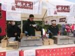 2月15日(土)西宮「白鹿 蔵開」、たこ梅の関東煮・おでんブースを出店です!