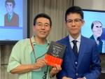 加藤洋平さんの「成人発達理論と人材育成」講座に行ってきました!