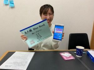 岡山から来た上川さんに新人オリエンテーション