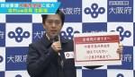 大阪府の要請により、21時までの時短営業を12/29まで再々延長します