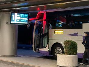 徳島行きの高速バスに乗り込みます