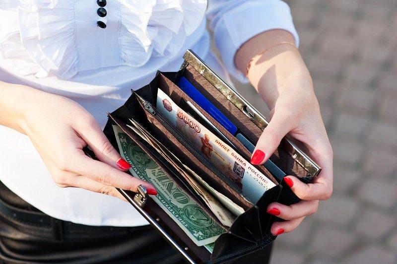 спрятать деньги в поездке