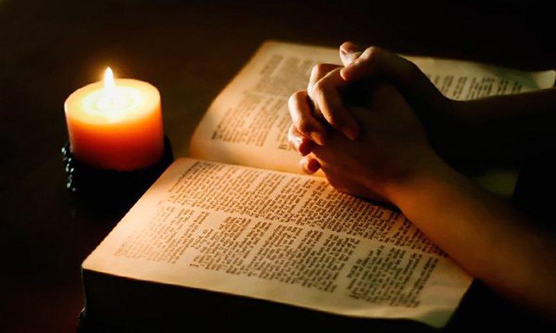молитва от болезни глаз
