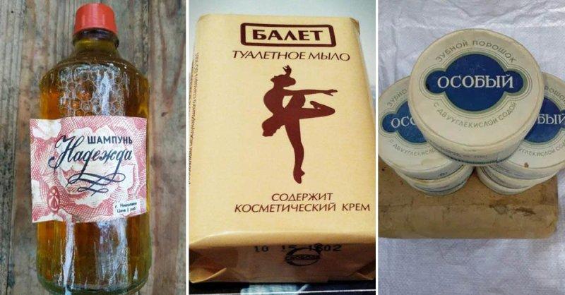Детским слезам пришел конец, когда на прилавках появился болгарский детский шампунь «Кря-кря»