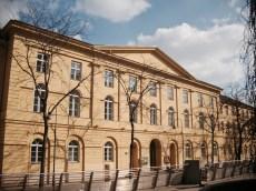ウィーン国立音楽大学