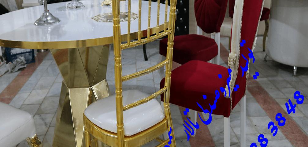 ۱۷۱۱۱۴۱۷۱۴۱۷ مبل تالار 09126383848سمیعی/مبل و صندلی تالار