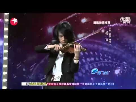 Smooth Criminal – Chinese Talent Show(中国达人秀 杨宙 超帅小提琴MJ).flv