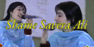 Shame Savera Ali