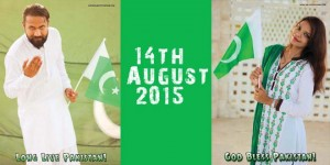 14th august 2015