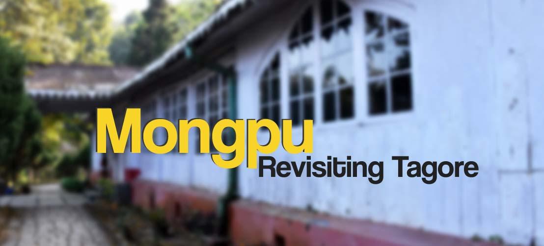 mongpu