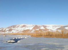 A view over the Chiggistei River