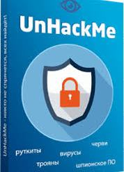 UnHackMe 10.56 Build 806 + Crack [Latest!]