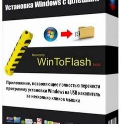 WinToFlash Professional 1.13.0000 +Crack! [Latest]