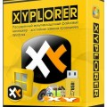 XYplorer 20.90.0200 Full Version With Crack [Latest!]