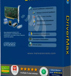 DriverMax Pro 12.11.0.6 Full Version Download !
