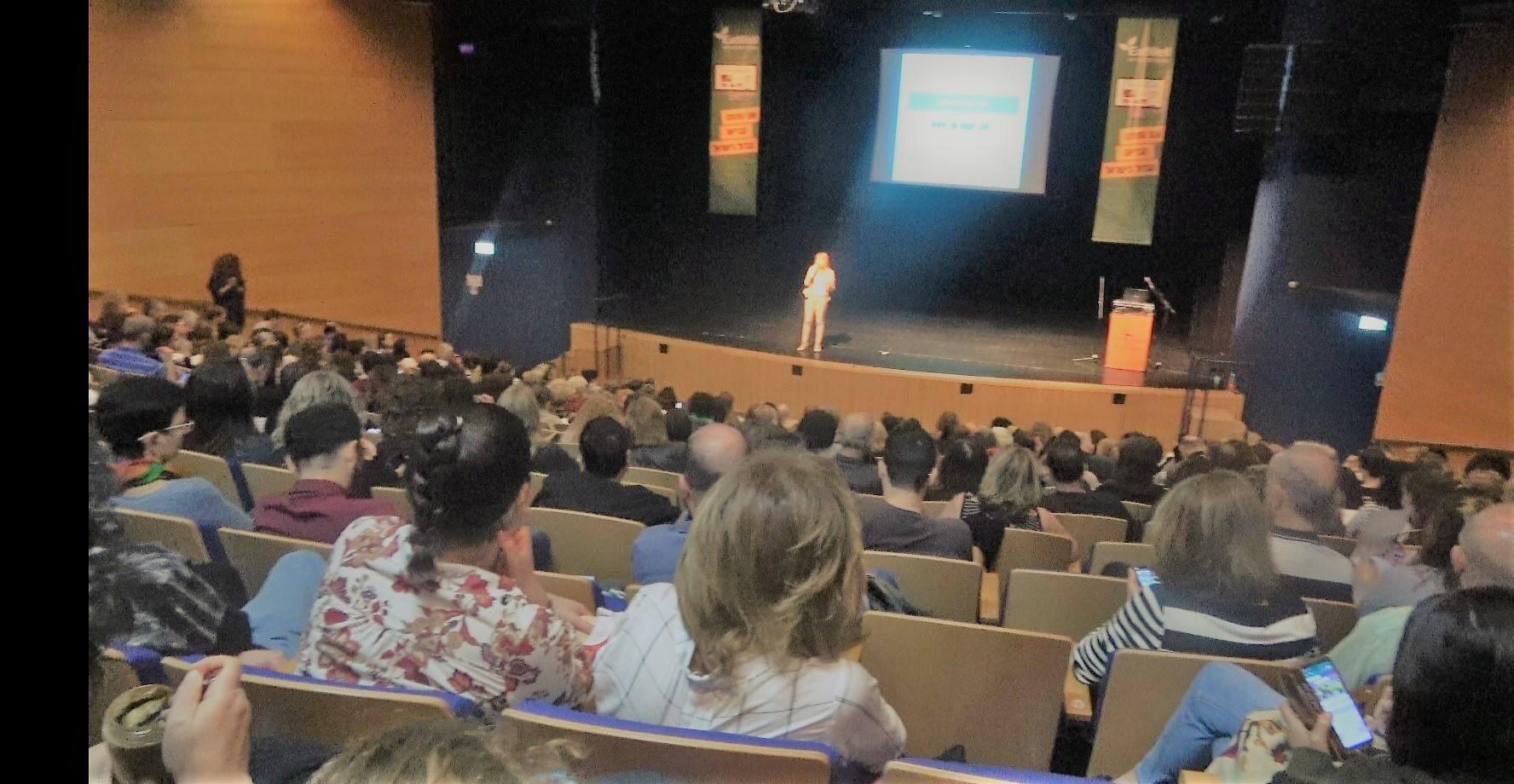 טלי אנגור   הרצאה בכנס 'רפואה פונקציונלית'