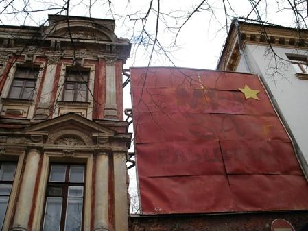 prospekt revoluutsii ja venelaste jeltsiniheldimus