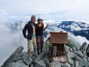 Yari-dake tipp, Jaapani kõrguselt viies.