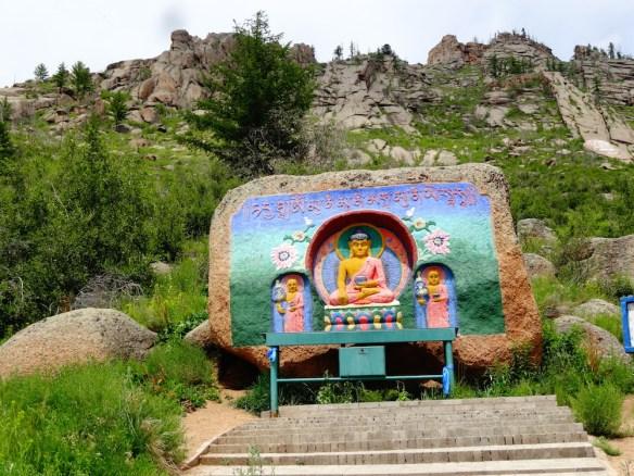 Terelj meditation center3
