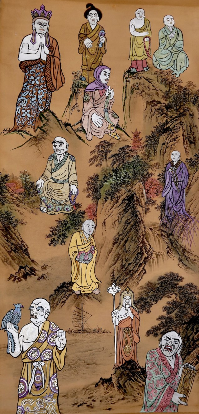chinese landscape web