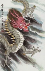 chinese dragon magic