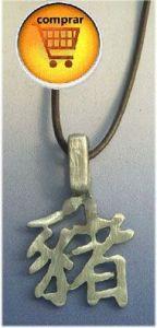 pig chinese horoscope pendant silver