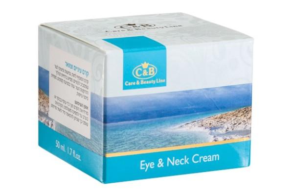 Увлажняющий крем для кожи вокруг глаз и шеи C&B