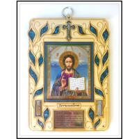 Благословение для бизнеса с иконой Иисуса Вседержителяа