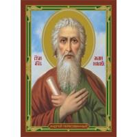 Именная икона Святой Андрей Первозванный