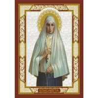 Именная икона Святая Елисавета