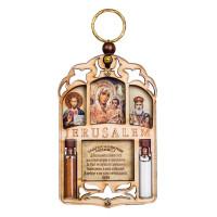 Благословение оберег для бизнеса с тремя святыми иконами