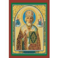 Именная икона Святой Николай Чудотворец