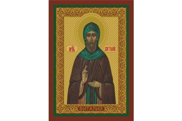 Именная икона Святой Виталий