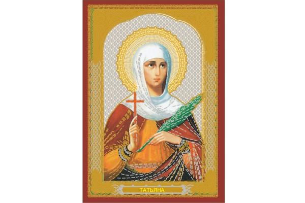 Именная икона Святая Татьяна
