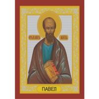 святой павел ангел хранитель фото новосибирского рынка уже