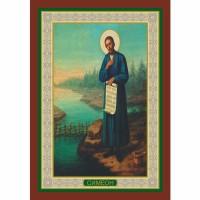 Именная икона Святой Симеон