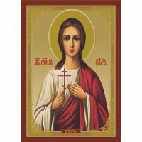 Именная икона Святая Вера