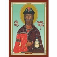 Именная икона Святой Роман