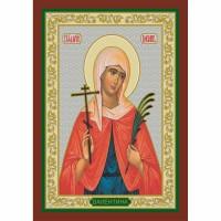Именная икона Святая Валентина