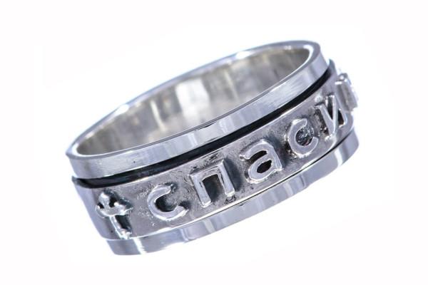 Мужское серебряное кольцо Спаси и сохрани