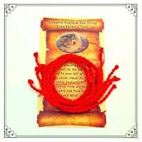 Красная нить на запястье плетёный браслет