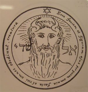 first pentacle talisman of the sun seal of Salomon