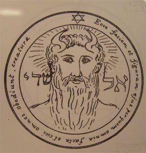 first pentacle talisman of the sun seal of Salomon